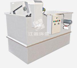 隔油池油水分離器餐飲隔油池不鏽鋼油水分離器