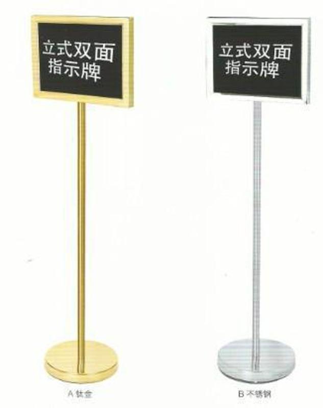 銅川不鏽鋼標識牌專業批發加工