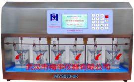 混凝试验搅拌仪MY3000-6K梅宇仪器大容量可存储18组数据