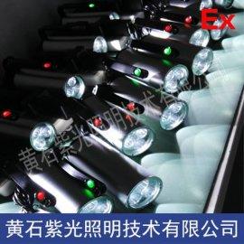 YJ1202_YJ1202_YJ1202强光LED救援探照灯