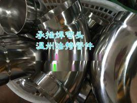 薄壁承插焊弯头/承插焊薄壁管件/不锈钢承插