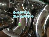 薄壁承插焊彎頭/承插焊薄壁管件/不鏽鋼承插