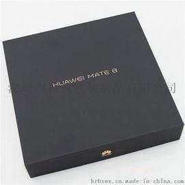 **智能手机包装盒定制