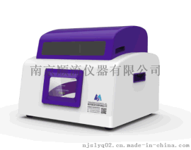 Shunliu-48高通量组织冷冻研磨机