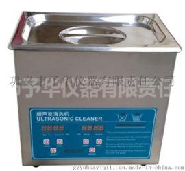 超声波清洗器 可数显记忆和设定容器内的加热温度