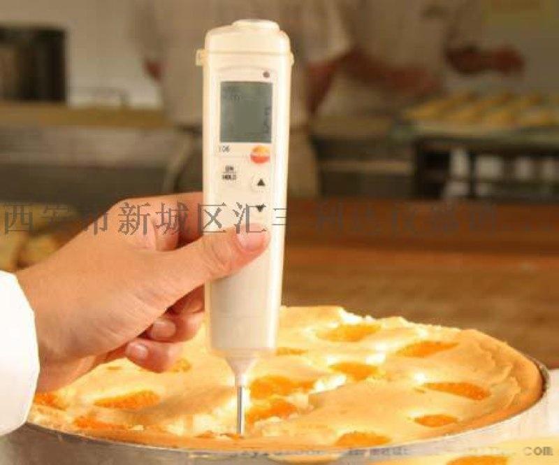 西安食品温度计哪里有卖189,9281,2558