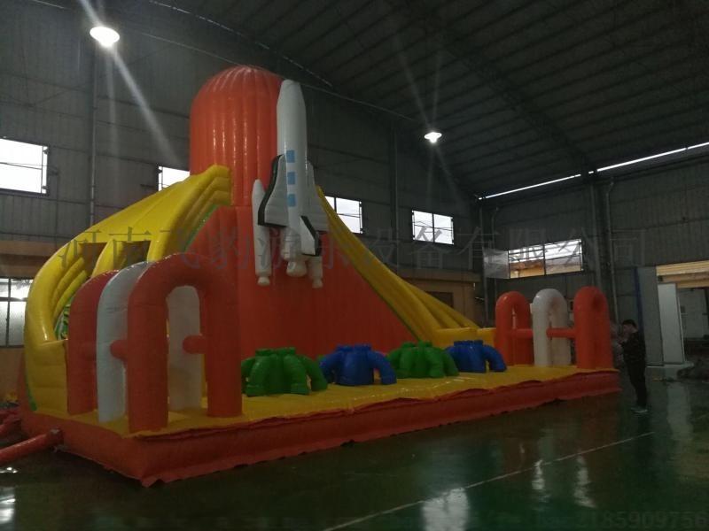 太空基地大滑梯 儿童充气滑梯 充气蹦蹦床 充气城堡