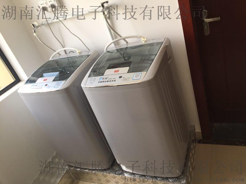 河南洛陽地區樂潔投幣洗衣機w