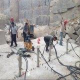 沟渠岩石开挖炮机锤不动液压岩石分裂机