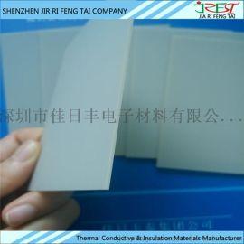 销售氮化铝陶瓷件 高导热氮化铝散热片 二极管绝缘片