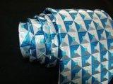 真絲提花領帶 (FOB01008)