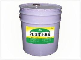 聚氨酯油性灌浆料(DM-510/510R(阻燃型))