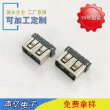 USB A.F DIP90度短体10.6反向无卷边