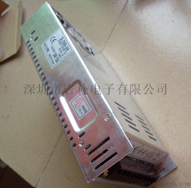 24V150WPFC家电电源适配器