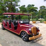 河南洛阳开封电动观光车价格,电动游览车图片,电动看房车厂家