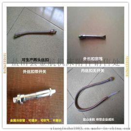 内外螺纹可调圆嘴不锈金属冷却管机术吹气管