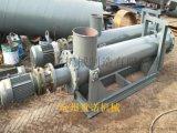 計量螺旋輸送機/管式絞龍輸送機廠家重諾