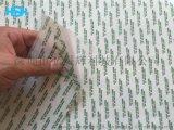 四維AB膠帶 DSMS膠帶 按鍵貼合雙面膠帶