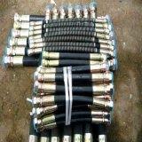高壓鋼絲編織纏繞管高壓油管挖掘機油管廠家