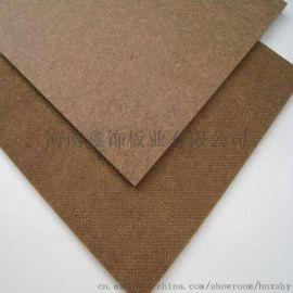 硬质纤维板 hardboard