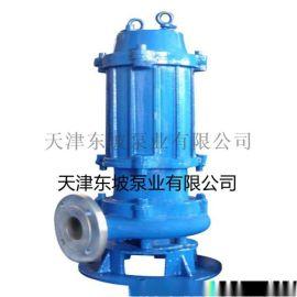 天津带切割装置潜水排污泵