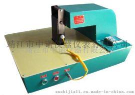 泰州台式轴承加热器ZNKQ-1中诺仪器制造