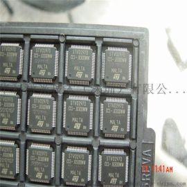 惠州电子元件IC芯片激光刻字机 SIM卡槽激光镭雕机