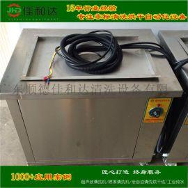 顺德单槽超声波清洗机 汽修用洗重油污 积碳清洗机 汽修零件洗油超声波清洗机厂家
