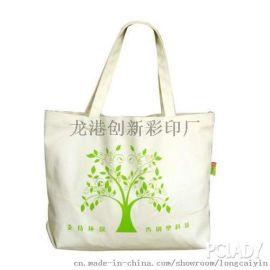 天然環保袋/帆布袋/購物袋子 全棉 滌棉多