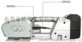 精端PP/PET塑钢带打包机_手提电动打包机供应商_精端包装