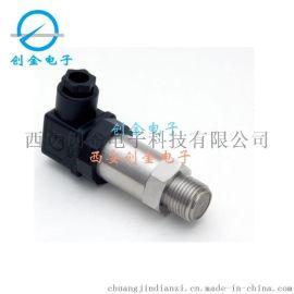 平膜压力变送器 B0800/B0504/XL-802D  食品厂专用卫生型压力变送器