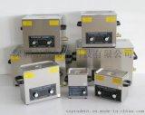光纖接頭FA|夾具超聲波自動清洗機