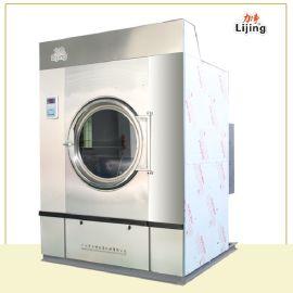广州力净供应100KG工业烘干机