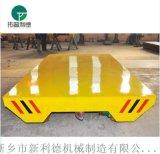 新利德智慧化軌道平板車定製生產地軌平板車