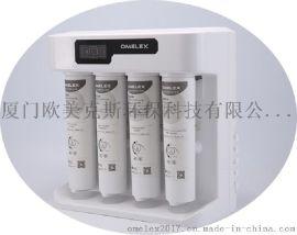 那些用质量说话的家用净水器,进口品牌欧美克斯与您一起成长