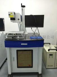 东莞大朗20/30瓦光纤激光打标机厂家特价批发