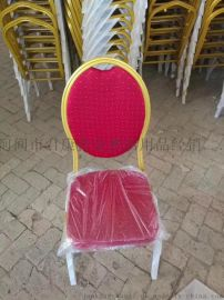 西寧君康廠家酒店餐廳會議餐椅批發|高檔酒店宴會椅中式鐵制品餐椅定做