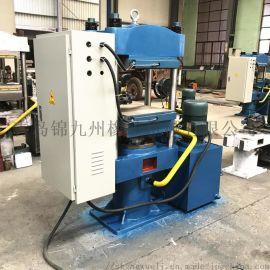 供应半自动平板硫化机 四柱式硅胶垫圈热压成型机