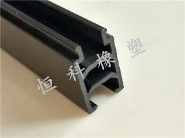 断桥铝型材用pvc隔热条 厂家生产