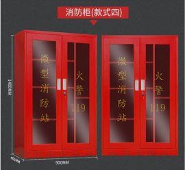 消防物资存放柜|消防救援柜|器材展示柜厂家直销