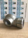 2寸不鏽鋼渦流噴嘴廠家直銷
