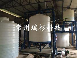 江西吉安瑞杉科技提供5吨减水剂搅拌罐