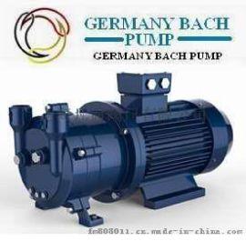 进口水环真空泵|(巴赫BACH)优选品牌