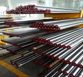 厂家现货  抚顺3Cr17NiMo耐腐蚀圆棒模具钢规格齐全