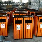 景区方形钢木果皮箱户外垃圾桶公园木制分类垃圾箱