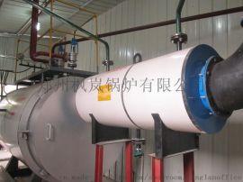 300万大卡锅炉供暖洗浴锅炉热水锅炉生活锅炉