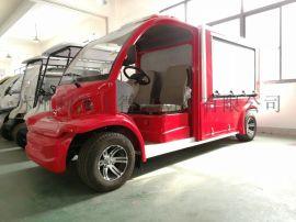 电动消防   (小型式)金华电动车消防车