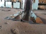 300寬鋼邊橡膠止水帶@浦東300寬鋼邊橡膠止水帶