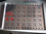 LED焊线周转铝盘/邦定过炉烘烤铝盒