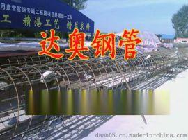 景德镇声测管厂家直销 超声波检测管 达奥钢管